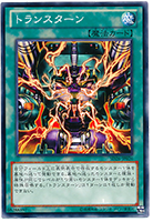 card100015554_1