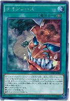 card100022942_1