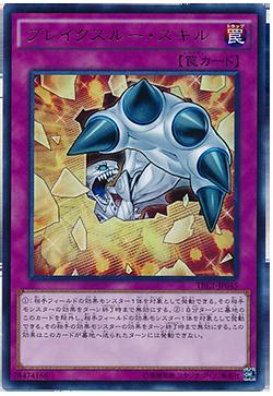 trc1-jp45