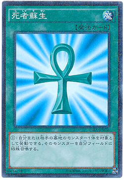 15ax-038
