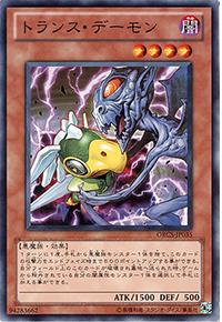 orcs-035
