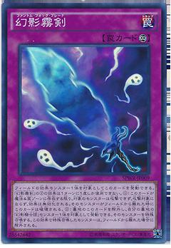spwr-009