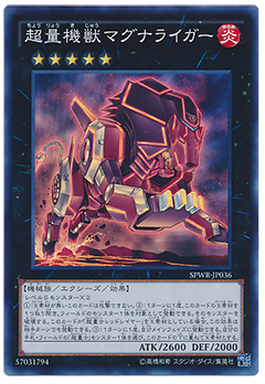 spwr-036
