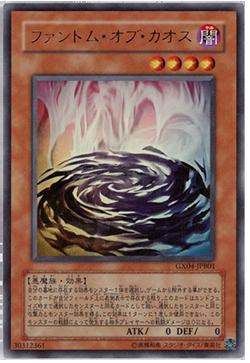 gx04-001