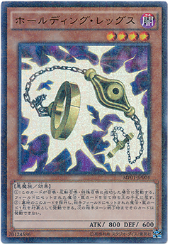 mp-004