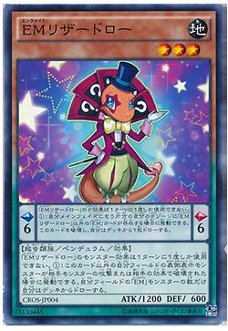 card100021562_1