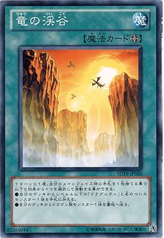 card73715512_1