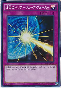 shvi-075