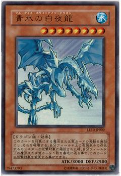 sr02-sairoku1