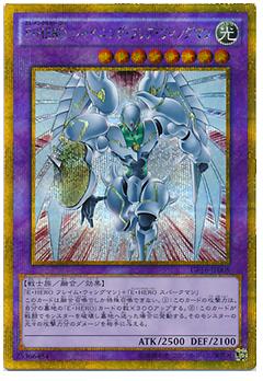gp16-008