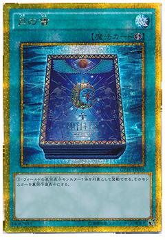 gp16-018