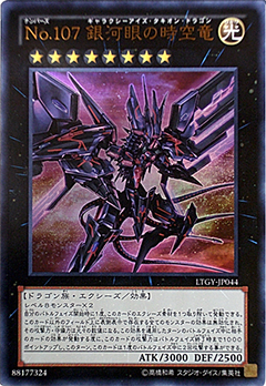 ltgy-044