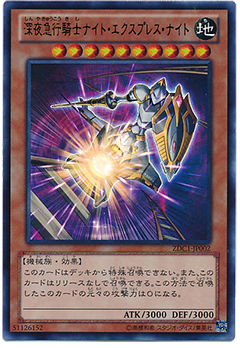 card100019832_1