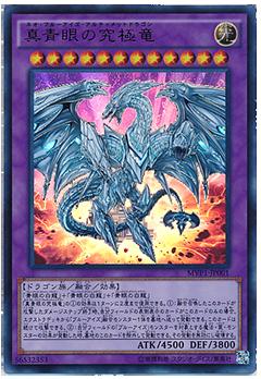 mvp-001