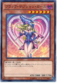 mvpl-001