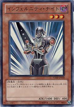 card100000262_1