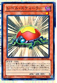 card100006666_1