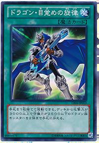 card100016012_1