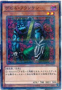 card100017971_1