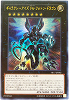 card100019269_1