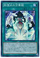 card100019706_1