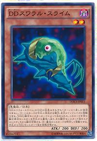 card100026092_1