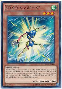 card100026823_1