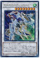 card100031557_1