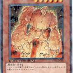 card100000767_1