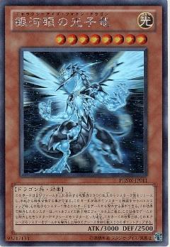 card100001858_1yu