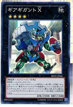 card100003984_1