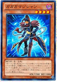 card100011835_1