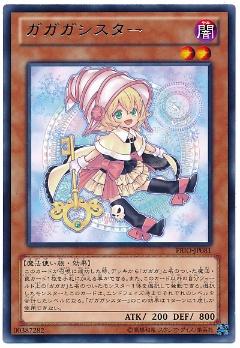card100016207_1yu