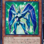 card100020791_1