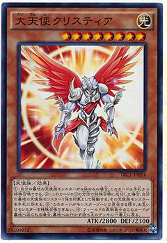 card100020793_1