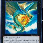 card100020819_1