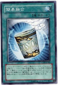 card1003536_1yu