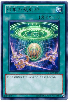 card100003575_1