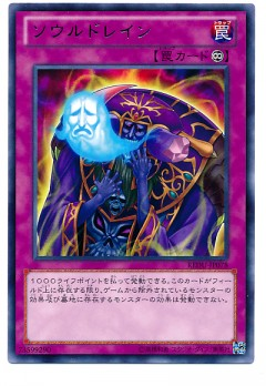 card100004016_1