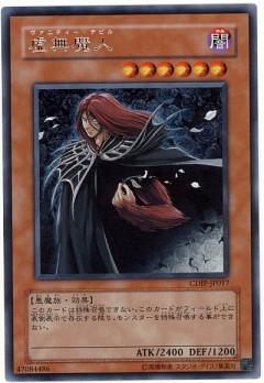 card1000042_1