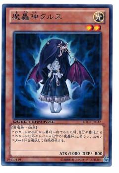 card100006864_1