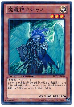 card100006880_1