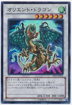 card100007458_1