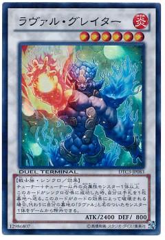 card100007770_1