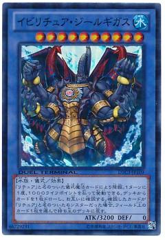 card100007798_1