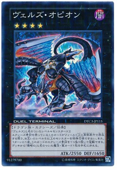 card100007806_1