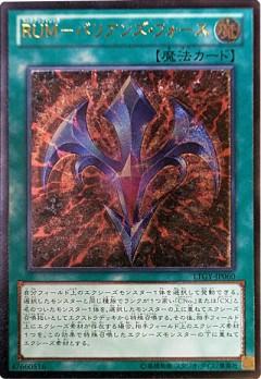 card100011485_1