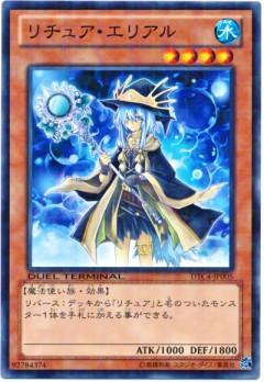 card100011714_1