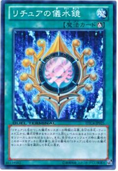 card100011723_1