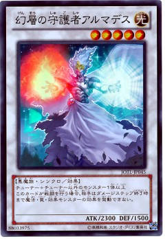 card100012576_1